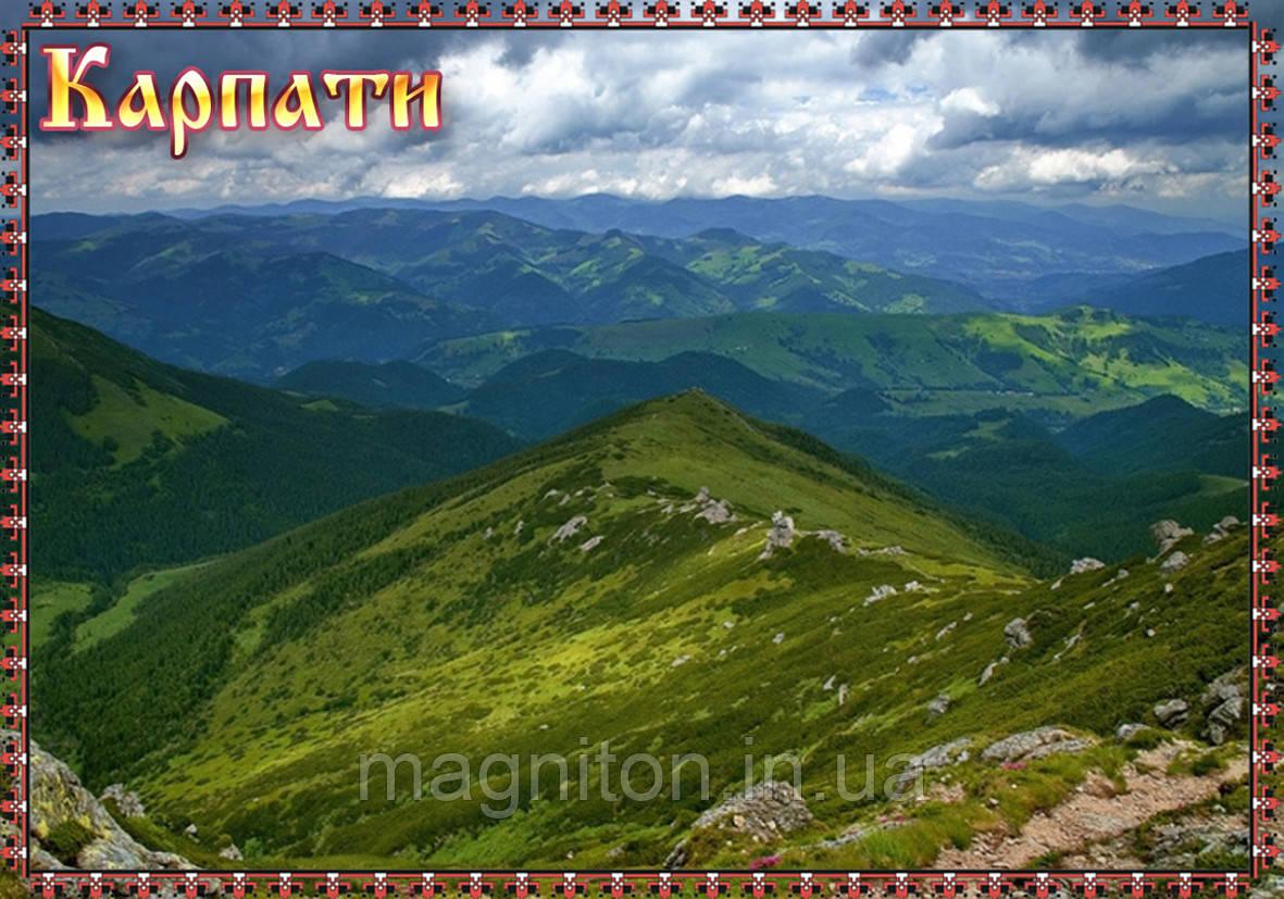Магніт Карпати 04