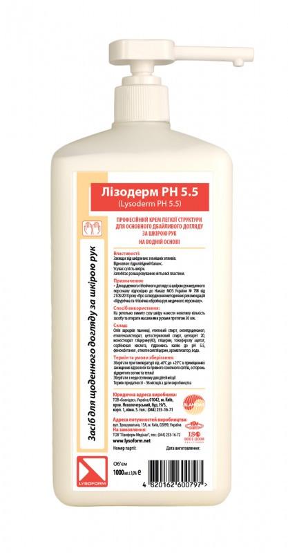 Средство дезинфекции Лизодерм рН 5.5 (крем) Бланидас -  1 л.
