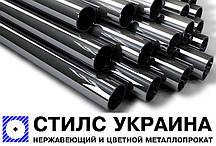 Труба нержавеющая 33,7х3 мм AiSi 304 (08Х18Н10) шовная TIG, пищевая, матовая