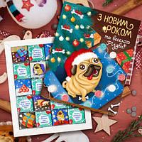 Шоколадный набор Новогодний мопс 100г, Шоколадний набір Новорічний мопс 100г, Вкусные подарки