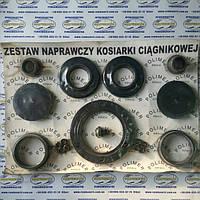 Ремкомплект тракторной польской  роторной косилки