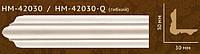 Молдинг HM-42030, есть гибкий вариант
