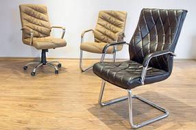 Конференц кресла металлический каркас
