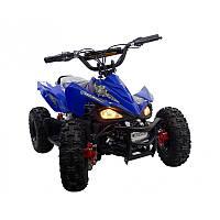 Детский электроквадроцикл Crosser EATV 90500 NEW 36V/500W, фото 1