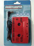 Кассета адаптер, фото 4