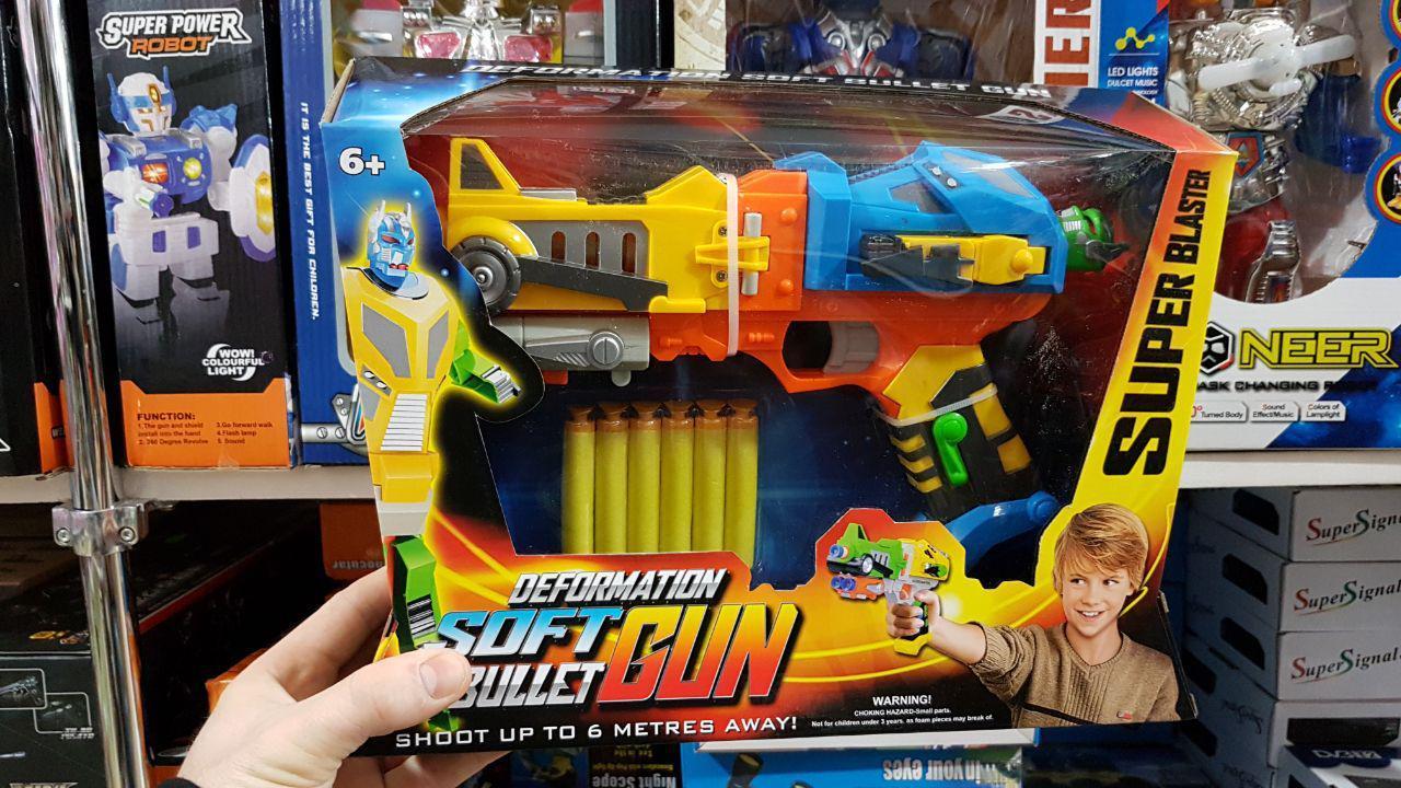 Пистолет-трансформер с мягкими патронами SB 259