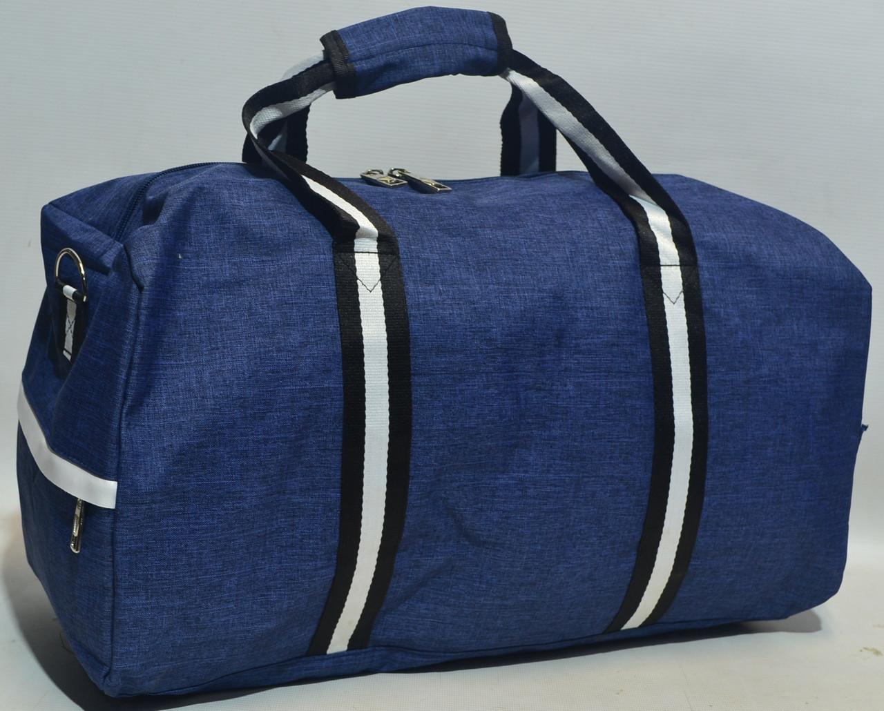 """Спортивная сумка """"Guang"""" 086 (47см)"""