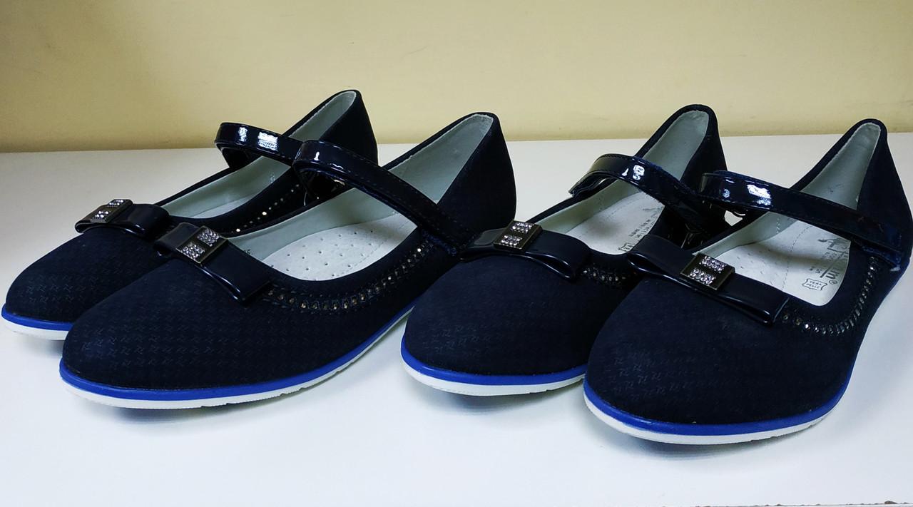 6bb49bc6d Детские туфли для девочки ., цена 299 грн., купить в Днепре — Prom ...