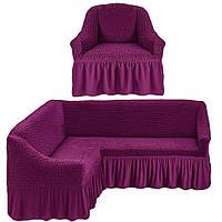 Чехол на угловой диван с креслом Фиолетовый