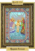 """Схема для вышивки бисером """"Крещение Господне"""""""