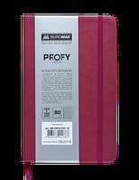 Деловой блокнот buromax bm.29912102-13 бордовый profy logo2u 125x195мм в клетку обложка искусственная кожа