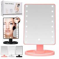 Настольное зеркало с LED подсветкой Large LED Mirror, Косметические зеркала
