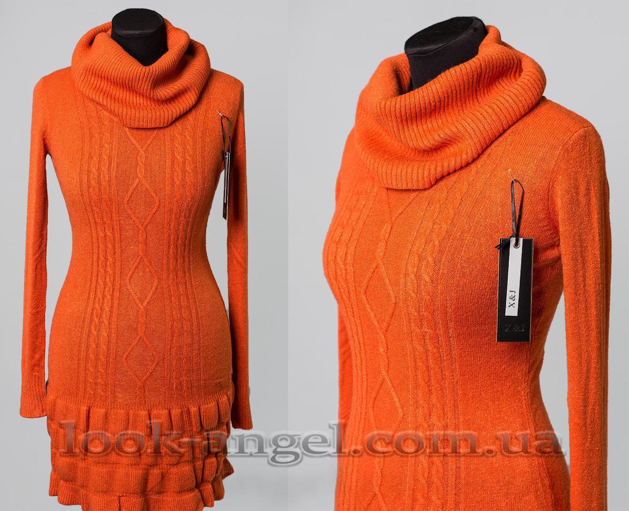 """Мягкий женский свитер """"кашемир"""" о 50/52 размер"""