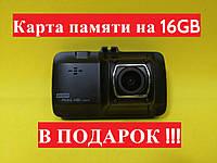 Видеорегистратор Vehicle Blackbox DVR FullHD/5MP + ПОДАРОК!