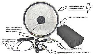 """Набор для переоборудование велосипеда в электровелосипед 26"""" 350W MXUS с свинцово-кислотными АКБ"""