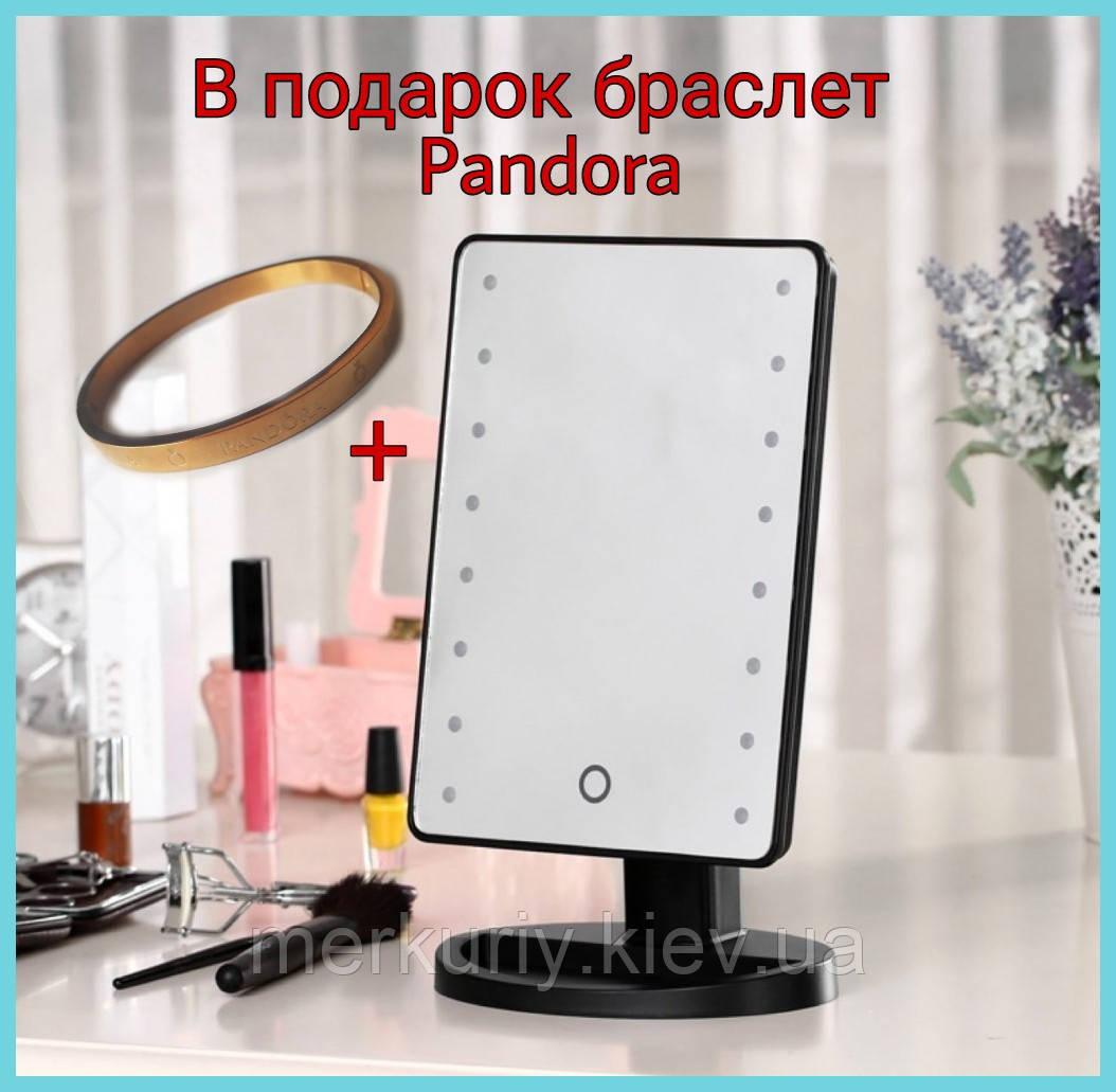 Косметичне дзеркало з LED підсвічуванням для макіяжу настільне Large Mirror