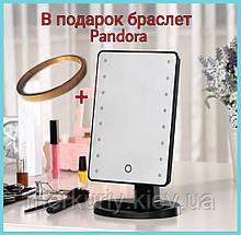 Косметическое зеркало с LED подсветкой для макияжа настольное Large Mirror