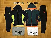 Спортивный костюм тройка для мальчиков Grace 140-146 p.p., фото 1