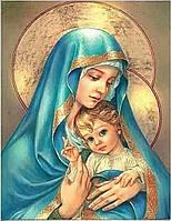 20х30 см алмазная мозаика ІКОНА вышивка картина мозаїка діамантова вишивка икона образ Мадонна 20 х 30