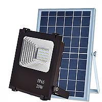 LED прожектор на солнечной батарее VARGO 20W 6500К (VS-701320)