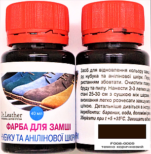 "Краска для замши 40 мм.""Dr.Leather"" Aniline Dye тёмно-коричневый, фото 2"