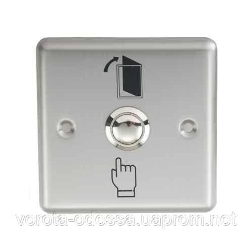 Кнопка выхода врезная с подсветкой