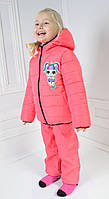 """Демисезонный костюм на девочку """"Куколка Лол"""" куртка и штаны"""