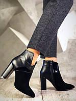 Ботиночки женские на байке
