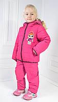 """Демисезонный костюм на девочку """"Куколка Лол"""" куртка и штаны (малина)"""