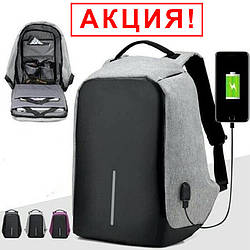Универсальный рюкзак АнтиВор для работы, учебы и путешествий серый