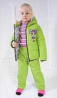 """Демисезонный костюм на девочку """"Куколка Лол"""" куртка и штаны (салат)"""