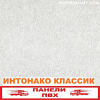 Панель пластиковая (ПВХ) Интонако Классик (ламинированная) Decomax, 250х2700х8 мм.