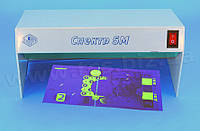 Cпектр-5М Детектор валют
