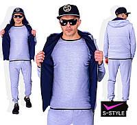 Мужской  серый спортивный костюм-тройка. 4 расцветки!