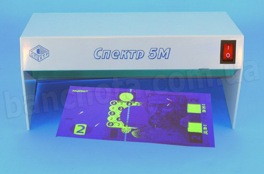 Cпектр 5М Детектор валют, фото 1