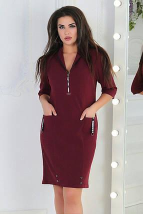 """Удобное женское платье ткань """"Дайвинг"""" марсала 50, 52, 54 размер батал, фото 2"""