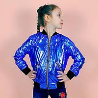 Детская куртка Бомбер блеск голубой размер L/140,  XL/146(2шт),  XXl/152