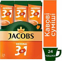 Кофейный напиток Jacobs 3 in 1 Original 24 x 12 г ( Якобс 3 в 1 ориджинал )