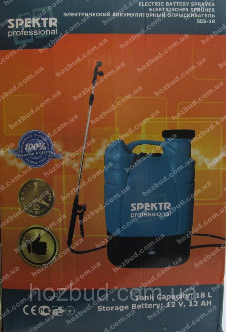 Аккумуляторный опрыскиватель Spektr SES-18 (18 литров)