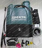 Аккумуляторный опрыскиватель Spektr SES-18 (18 литров), фото 10