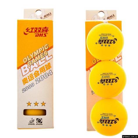 Шарики для настольного тенниса DHS 3*, желтый, DY3(1840), фото 2