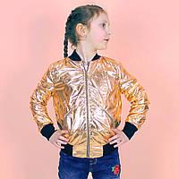 Детский куртка Бомбер блеск золотой размер XL/146,  XXl/152