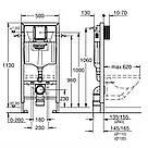 Комплект: Roca GAP Rimless A34H47C000 унитаз подвесной soft close, комплект инсталляции Grohe Rapid SL38772001, фото 3