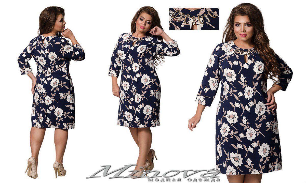 """Цветочное женское платье с вырезом на груди ткань """"Хлопок+стрейч(костюмная)"""" 50, 52, 54, 56 размер батал"""