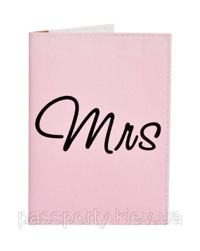 Обложка на паспорт Mr & Mrs