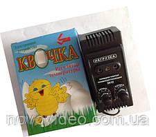 Терморегулятор  Квочка-2 с ручными регулировками от +20 °С до +60 °С