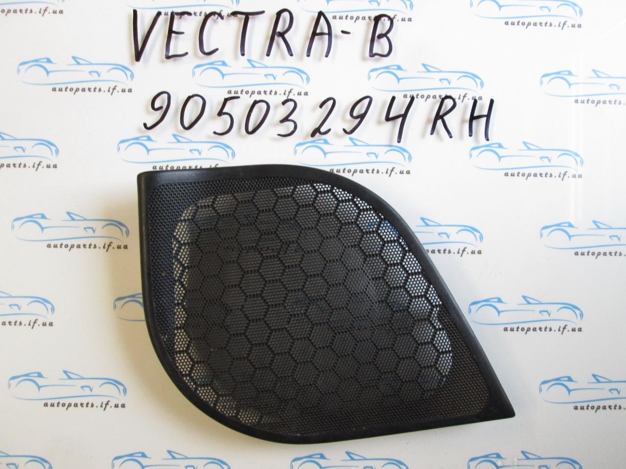 Накладка динамика Вектра Б, opel Vectra B 90503294 правая зад
