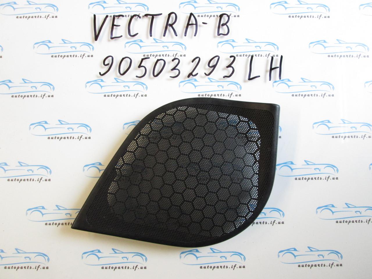 Накладка динамика Вектра Б, opel Vectra B 90503293 левая зад