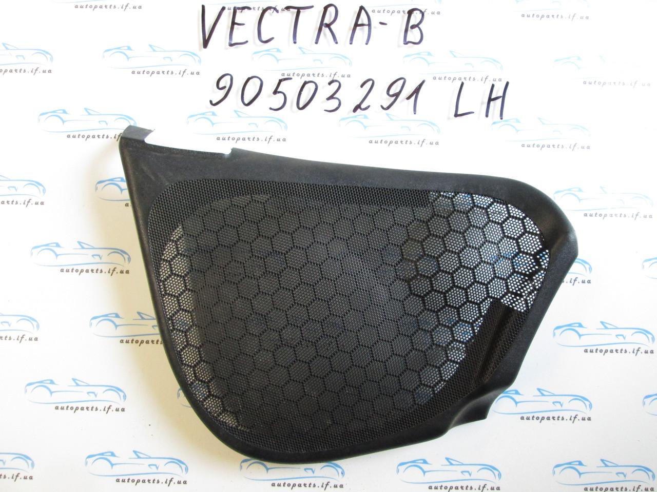 Накладка динамика Вектра Б, opel Vectra B 90503291 левая передняя