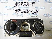 Блок управления печкой опель Астра Ф, opel Astra F 90360130